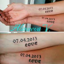 парная татуировка влюбленных фото татуировок