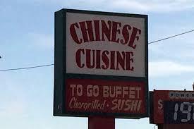 Chinese Odessa Menus - China kitchen austin tx