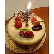 Birthday Cake Breadtalk The Cake Boutique