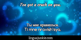 Russian Love Quotes Mesmerizing Download Russian Love Quotes Ryancowan Quotes