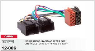 online buy whole saab wiring harness from saab wiring carav 12 006 iso radio plug for chevrolet 2006 2011 saab 9 5 1998