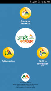 Aaple sarkar seva kendra city final list. Aaple Sarkar Archives Vidarbha Live