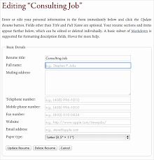 ... Edit Resume 19 Interface Screenshot Of Details ...