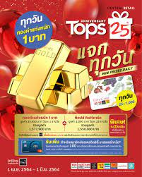 Tops Thailand - ท็อปส์ ไทยแลนด์ - 4,462 Photos - 3 Reviews - Supermarket -