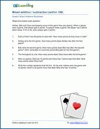 To make practice easy for teachers and learners, these quizzes will track your progress and report your score. 2nd Grade Math Word Problem Worksheets Free And Printable K5 Learning