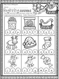 Christmas Math and Literacy No prep Kindergarten   Christmas maths ...