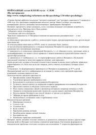 Реферат на тему Компьютерные игры вред или польза от них  Пойманные в сеть Сайт школы №132 г Самара Сайт о школе