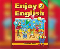 ГДЗ Решебник Английский язык класс rainbow english Афанасьева О В  ГДЗ Английский язык 2 класс Биболетова