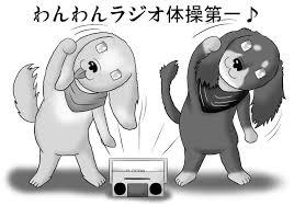 記念にペットちゃんの可愛いイラスト描きます複数okキャンペーン