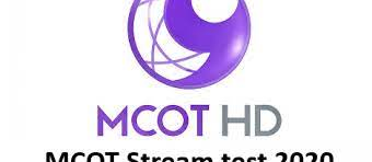 MCOT stream test 2020 (Stream998 apps5)