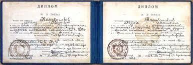 Купить украинский диплом старого образца СССР Украинский техникум УССР 1970