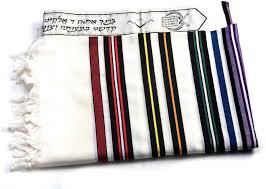 Bnei Or Tallit Rainbow Tallit
