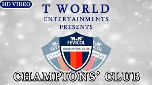 Fevicol Point Gift Chart Pidilite Fevicol T World Entertainments Anchor Tushar Bansal