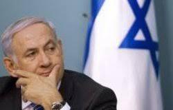 Image result for دیدار نتانیاهو با رهبران عرب در نیویورک