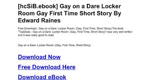 Free gay short story