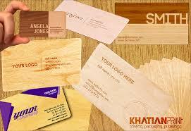 wood timber lumber wooden woody bamboo business visiting cards khatian print