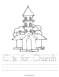 C is for Church Worksheet - Twisty Noodle