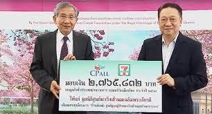 CP All มอบเงินบริจาคของลูกค้าร้านเซเว่น อีเลฟเว่น ทั่วประเทศ