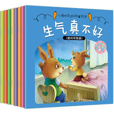 8 books small rabbit tony growth story picture book for children toddlers es story book 0