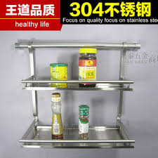 stainless steel hanging spice