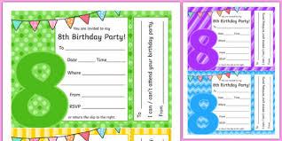 8th Birthday Party Invitations 8th Birthday Party Invitations 8th Birthday Party 8th Birthday