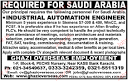 Automation engineer jobs