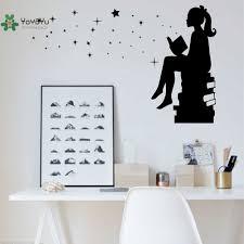 <b>YOYOYU Vinyl Wall Decal</b> Girl Reading A Book Star School Library ...