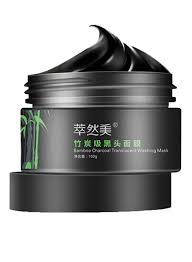 Shop <b>BEACUIR Cleansing</b> Blackhead Remove Acne Mask Black ...