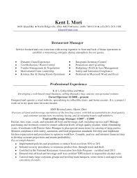 Sample Resume For Baker Sample Baker Resume Manqal Hellenes Co