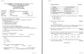 Quick Sort In Design And Analysis Of Algorithms Design And Analysis Of Algorithms Mid Sem Solution Waseian