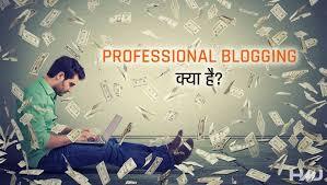 Image result for professional blogging