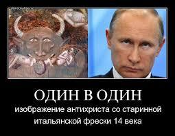 """""""Сегодня я услышал неутешительные новости, но верю, что мир будет достигнут"""": Папа Римский помолился за Украину - Цензор.НЕТ 5049"""