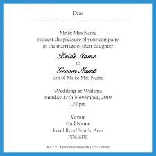 Kerala Muslim Wedding Invitation Templates Bull Business