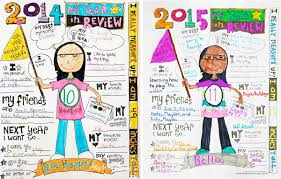 Printable Kids 2018 Year In Review Coloring Page Updated Skip To My Lou