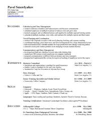 Resume Debt Collection Resume