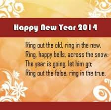 New Year Poems For Friends | birthday wishes for friends messages ...