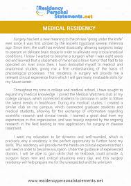 Sample Letter Of Recommendation For Residency