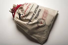 Мешок для подарков бежевый, <b>Текстиль</b>, 530 Х 420 Х 5 мм ...