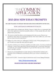 Common Application Essay 2015 16 Attention Juniors Common App Essay Prompts For 2015 16
