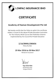 academy of human development what is industry wide course fee   insurance agreement
