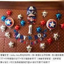 new birthday party decor Captain American theme <b>foil</b> balloon boy ...