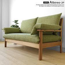 two cover ring sofa domestic ion sofa wooden sofa credit 2p sofa albireo 2p net