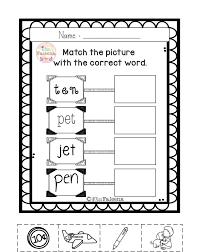 Free Cvc Worksheets For Kindergarten Free Short E Is Designed To ...