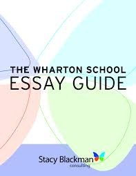 essays wharton essays