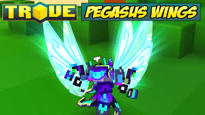 Trove Light Pegasus