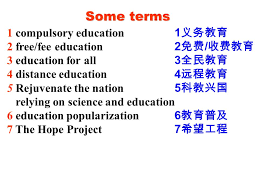 essay on free and compulsory education for all   essay unit  education for all the hope project  compulsory