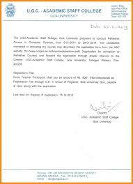Appointment Letter Format Pdf In Hindi New Experience Certificate
