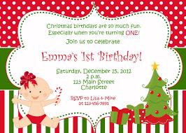 printable kids christmas party invitations