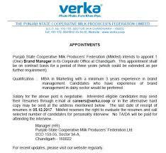 Verka Milkfed Govt Of Punjab Recruitment Of Brand Manager