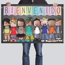The Brainy Bunch Classroom Decor Banner Spanish